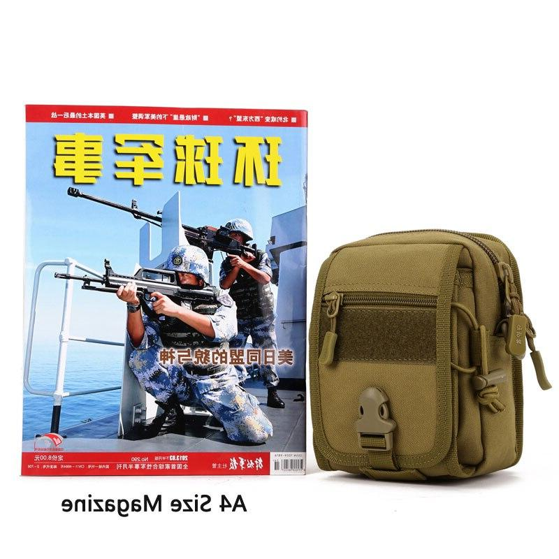 Protector Plus Pack Bag Military Heavy <font><b>Gear</b></font>