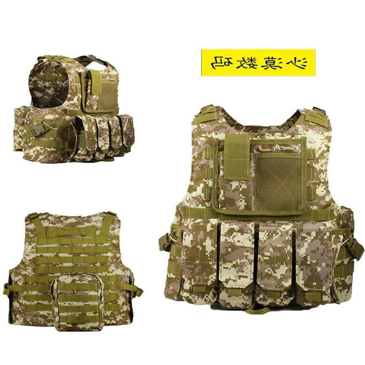Mens Airsoft Molle Plate Carrier Vest Gear